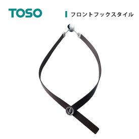 タッセル カーテンアクセサリー おしゃれ TOSO トーソー リビング カーテンホルダー アンミン / フロントフックスタイル