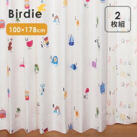 【サンプルあり】Birdie(バーディ) ものしりシリーズ 既製カーテン 子供部屋 キッズ かわいい タッセル 女の子 男の子 フック ドレープ 厚地 形状記憶 ユニベール 北欧 アンミン / イロンナモノノナマエ 100×178cm 2枚組