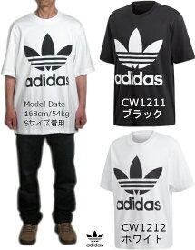 アディダス adidas Tシャツ 大きいサイズ メンズ オリジナルス ビッグサイズ 半袖 トレフォイル オーバーサイズ Tシャツ USA企画 海外直輸入 Trefoil Oversize TEE CW1212 あす楽対応 送料無料(ネコポス便)
