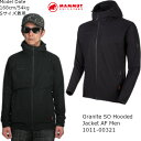 マムート MAMMUT ジャケット メンズ マウンテンパーカー Granite SO Hooded Jacket AF Men 1011-00321 アウター アウ…
