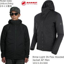 マムート MAMMUT ジャケット メンズ マウンテンパーカー アウター Rime Light IN Flex Hooded Jacket AF Men 1013-01300 アウトドア トレッキング 2020秋冬新作 あす楽対応 送料無料(中国,四国,九州除く)