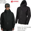 マムート ゴアテックス ジャケット メンズ マウンテンパーカー MAMMUT Ayako Pro HS Hooded Jacket AF Men アヤコ プロ ハードシェル …