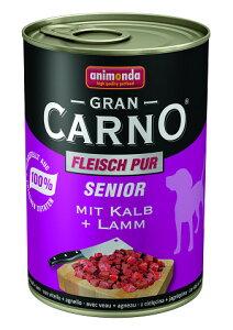アニモンダ/グランカルノ/缶詰/シニア【牛肉と子牛肉と子羊肉】400g