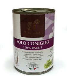 犬用缶/グリーンフィッシュ/エクイリブリア/ウサギ&ハーブ410g