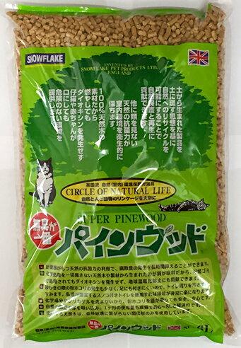 猫砂 パインウッド 6L