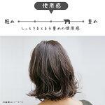 キッピス髪と肌のトリートメントワックス使用感