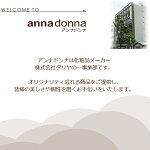 アンナドンナは株式会社ダリヤの一事業部です