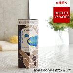 アンナドンナエブリヘアカラー(医薬部外品)<ブルーフィッシュ>