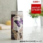 【アウトレット】アンナドンナエブリヘアカラー(医薬部外品)<バタフライパープル>