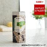 アンナドンナエブリヘアカラー(医薬部外品)<フロッググリーン>