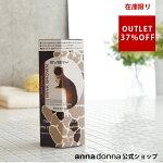 アンナドンナエブリヘアカラー(医薬部外品)<ミンクブラウン>