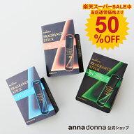【楽天スーパーSALE セール 半額 50%OFF】エムズプラウド フ...