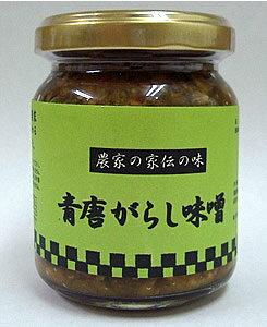 青唐がらし味噌 140g