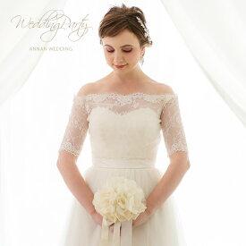 3a33057481a30  超良い品質 花嫁 ボレロ レース ウエディングドレス ボレロ レース ウエディング ウェディング 結婚式