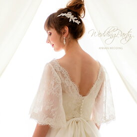 85d380d802064  超良い品質 花嫁 ボレロ レース ウエディングドレス ボレロ レース ウエディング ウェディング 結婚式