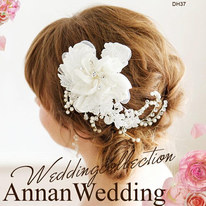 ヘッドドレス 花 ウェディング   花嫁 ウエディング ブライダル 髪飾り 結婚式 海外挙式 前撮り 花飾り ヘアアクセ ヘアアクセサリー 大きめ 白