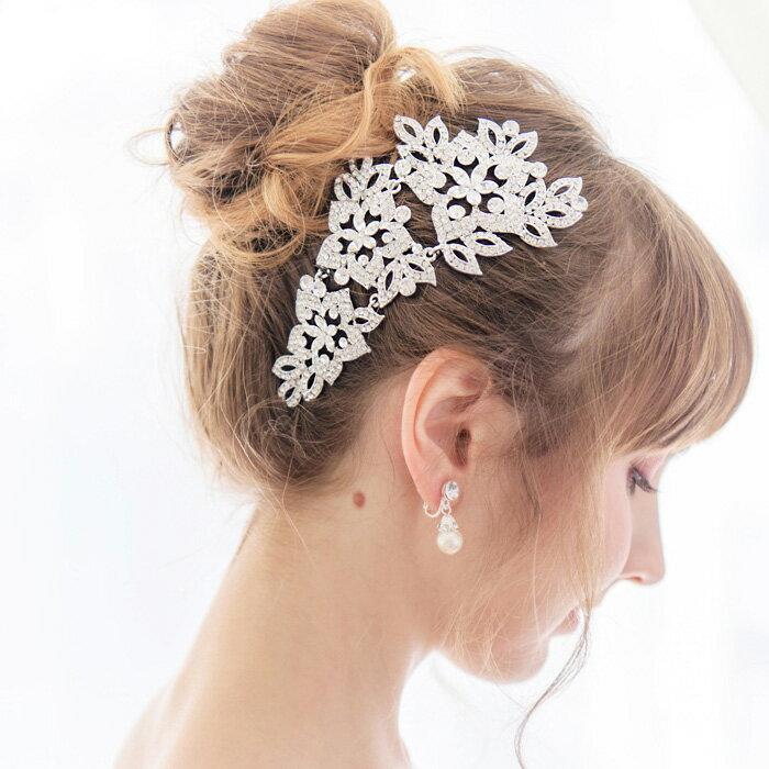 【大人花嫁のビジューアクセ】【フォトにも映える良品質】ヘッドドレス ウェディング ヘッドドレス ビジュー ブライダル 和装 髪飾り ヘッドドレス ビジュー