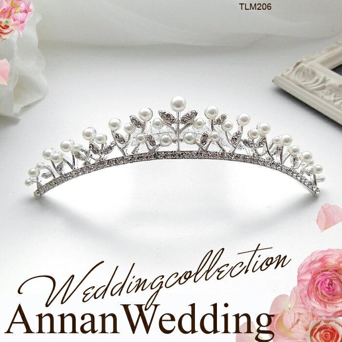 ティアラ カチューシャ ウェディング ティアラ 結婚式 ティアラ パーティー 海外挙式 髪飾り ブライダル 王冠 ニ次会 tiara