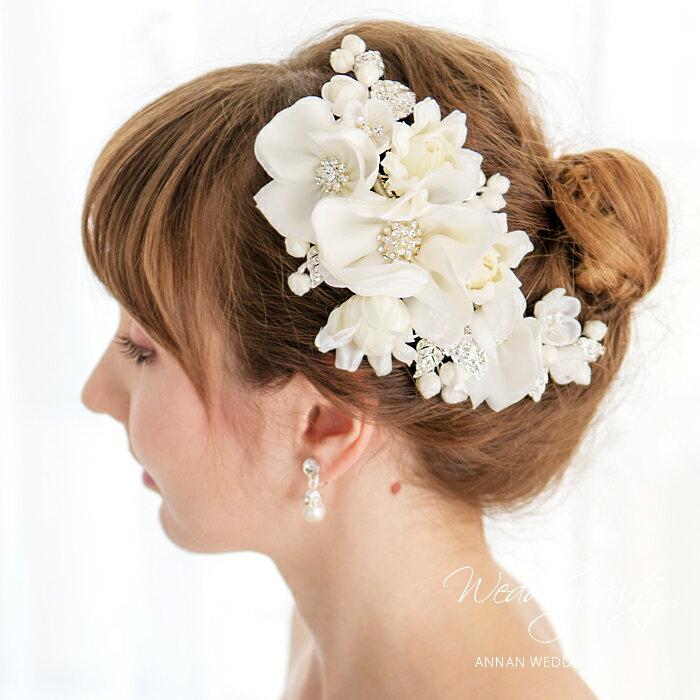 【白花とビジューの髪飾り】【エレガントなサテン花】ヘッドドレス 花 ウェディング  花嫁 ウエディング ブライダル 髪飾り 結婚式 海外挙式 前撮り 花飾り ヘアアクセ ヘアアクセサリー 大きめ オフ白