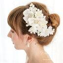 【白花とビジューの髪飾り】【エレガントなサテン花】ヘッドドレス 花 ウェディング  花嫁 ウエディング ブライダル …