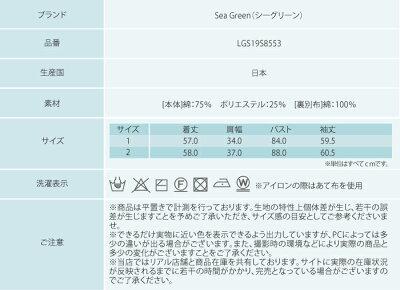 https://image.rakuten.co.jp/anne-group/cabinet/06348957/06348959/aw12.jpg
