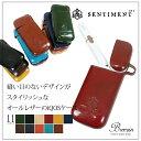 ■【SENTIMENT】iQOSケース S1703-IQOS 本革 レザーアイコスケース【センチメント】□