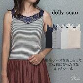 【dolly-sean/ドリーシーン】フラワーモチーフレースキャミソールM-8492/M-8991/MadeInJapan日本製2019AW