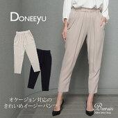 【DONEEYU/ドニーユ】バックサテンジョーゼットイージーパンツU-2761(U2761)日本製MadeinJapan