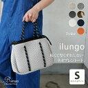 【ilungo/イルンゴ】ネオプレントートバッグ ショルダーバッグ (Sサイズ)OPO-19B020 鞄 2020SS ウィメンズ レディス