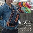 【Felisi/フェリージ】ウエストバッグ ボディーバッグ 799/10/DS フェリージ日本正規販売店 2020SS