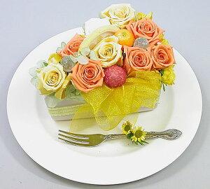 プリザーブドフラワーオレンジショートケーキ