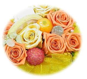 プリザーブドフラワーオレンジショートケーキアップ