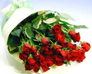 【バラの花束】お買い得赤バラ30本の花束 お誕生日 プレゼント ギフト 結婚祝い 記念日 退職祝い いい夫婦の日 送料無料