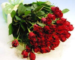 「賀寿祝い 長寿祝い」還暦祝い クリスマス ギフト 赤バラ60本の花束 女性 ギフト 花 誕生日 プレゼント・記念日・お祝い・お見舞い 結婚祝