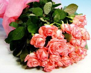 【お誕生日 バラ 花束】お買い得 ピンクバラ30本の花束 女性 ギフト 花 ギフト 誕生日 プレゼント・記念日・お祝い・お見舞い 結婚祝