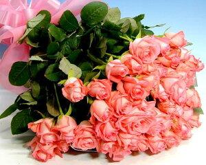 バラの花束 お買い得ピンクバラ50本の花束 【送料無料】 お誕生日 プレゼント ギフト 結婚祝い 記念日 退職祝い いい夫婦の日
