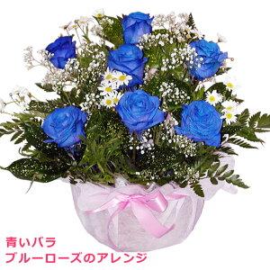 青いバラのアレンジ