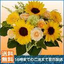 【あす楽16時まで受付】【誕生日プレゼント 女性】【バラ】デザイナー3000円コース お誕生日 花 バラのアレンジ 花束 …