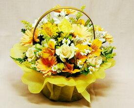 【あす楽16時まで受付】【幸運】バラガーベラの黄アレンジ【あす楽対応】
