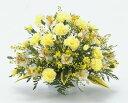 【あす楽16時まで受付】【お見舞いのお花】レモン色のカーネーション【あす楽対応】【品質保証★花】【即日発送flower…