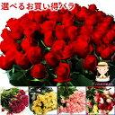 バラ 花束 年齢の数と色が選べる 女性 ギフト 花 ギフト 誕生日 プレゼント・記念日・お祝い・お見舞い 結婚祝 20本 3…