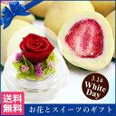 【まだ間に合うホワイトデー特集】【プリザーブドフラワー】バラとお菓子のあま〜いお話 いちご チョコ【送料無料】
