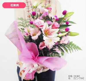 ユリ入り花束