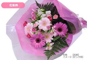 ガーベラ入り花束ピンク