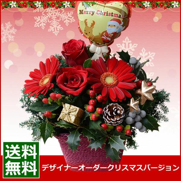 【誕生日プレゼント 女性】季節のお花デザイナーオーダー お誕生日 花 ギフト ユリ・ひまわり・バラ ・ガーベラ・ 送料無料 アレンジ 花束 結婚祝い 即日発送 クリスマス お歳暮