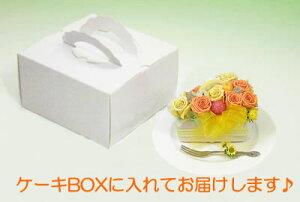 プリザーブドフラワーオレンジショートケーキとボックス