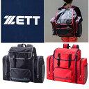 【送料無料】[ZETT] 多めの荷物もしっかり収納!林間学校 長期旅行用 フラップリュック リュックサック(3カラー)小学生 中学生