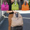 【送料無料】軽くて大容量な多機能ナイロントートバッグ/ママバッグにも/キャリーオン/旅行/エコバッグ/