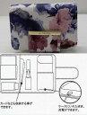【メール便にて送料無料】アイコスケース iQOS case 手帳型 軽い! 5色( ブラック ネイビー  ホワイト )花柄