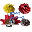 【送料無料】【日本製】【ANNEGEEオリジナル】花びら型のコインケース 小銭入れ はじめさんの手作り/海外の方へのプレゼントにも♪